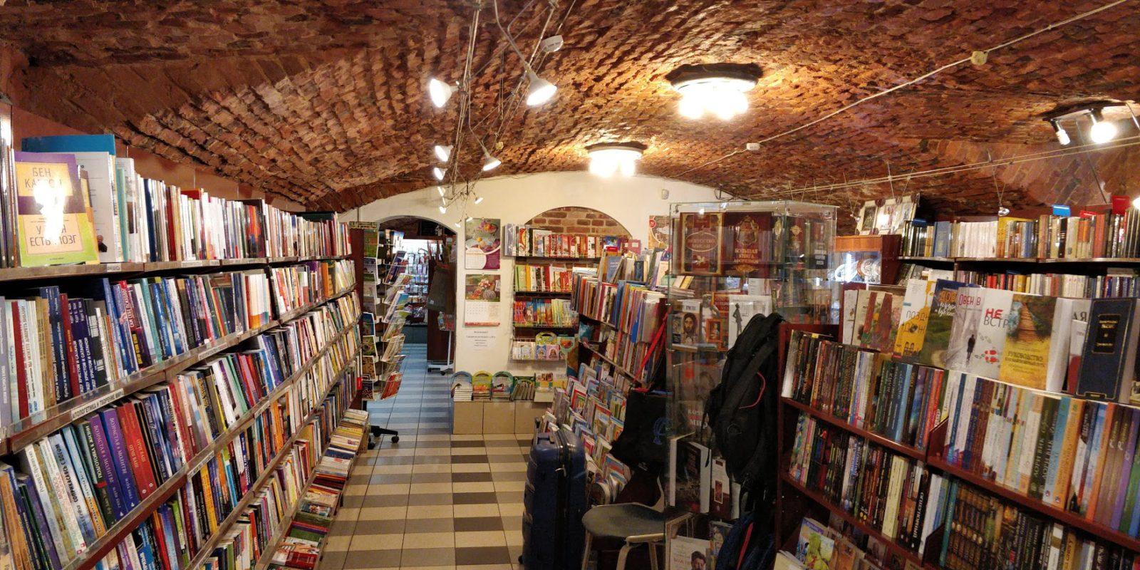 Где купить книги издательства? Онлайн или офлайн