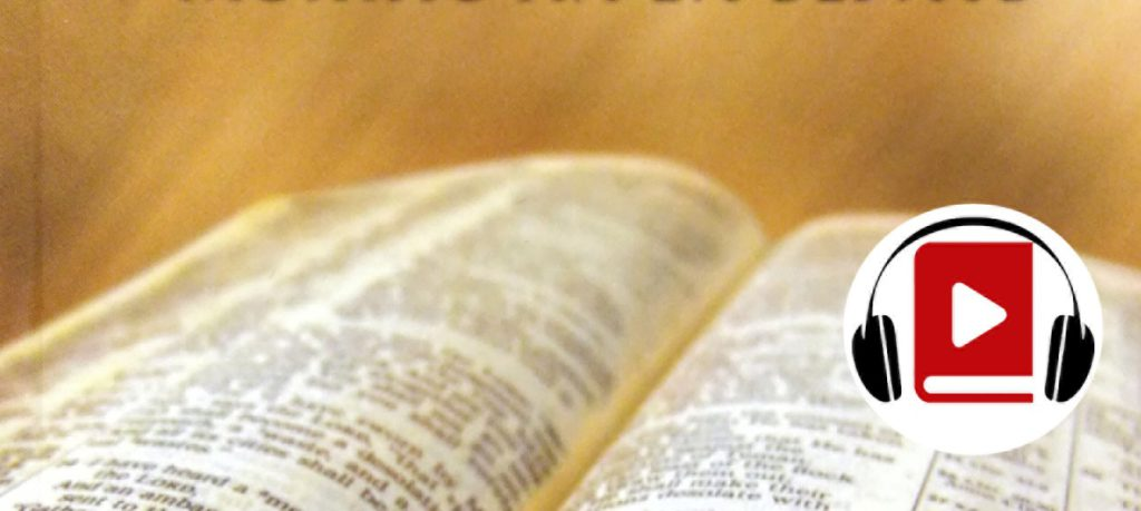 """Новая аудиокнига """"Как появилась Библия и можно ли ей верить"""""""