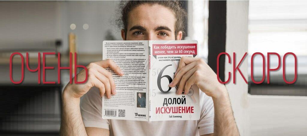 """О книге Издательства """"Ученик"""" в «Комсомольской Правде»"""